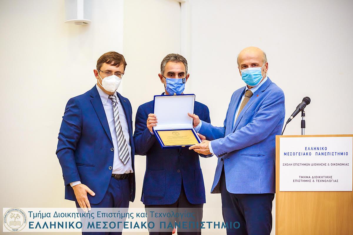 Τελετή αναγόρευσης του Καθ. Κωνσταντίνου Ζοπουνίδη σε Επίτιμο Καθηγητή του Τμήματος Διοικητικής Επιστήμης και Τεχνολογίας