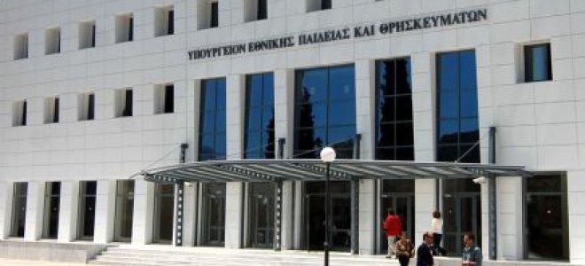 Εγκύκλιος: Τα δικαιολογητικά για την εγγραφή των εισαγομένων στην Τριτοβάθμια Εκπαίδευση με την ειδική κατηγορία ατόμων που πάσχουν από σοβαρές παθήσεις